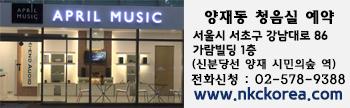 170220yangjae_nkc_homepage.jpg
