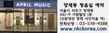 161107yangjae_nkc_homepage.jpg